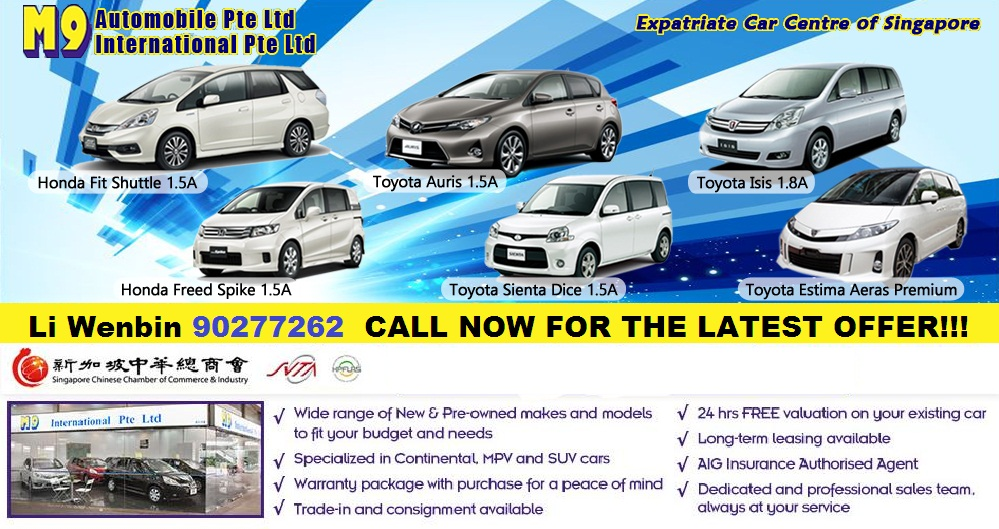 Singapore Used Cars And New Cars Buy Or Sell New Cars And Used